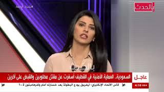 عاجل | الأمن السعودي يطيح بـ أهم المطلوبين في القطيف