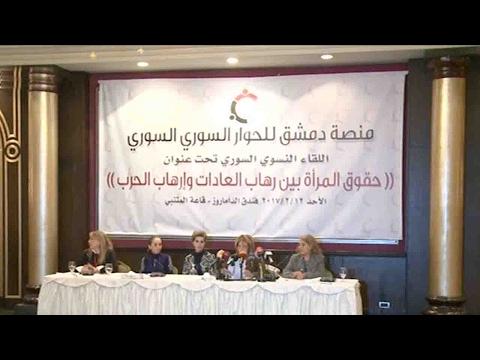 Syrian political oppositions meet ahead of Geneva talks