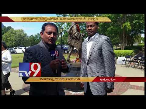 Gandhi Jayanthi || Atlanta bats for Ahimsa...