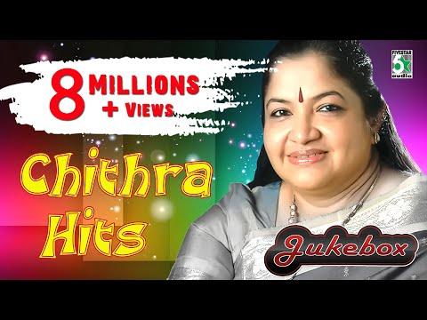 Chinna Kuyil Chithra Super Hit Popular Audio Jukebox