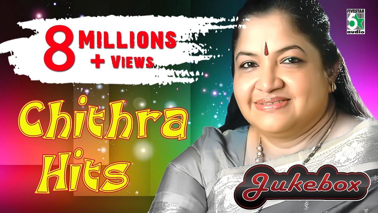 Download Chinna Kuyil Chithra Super Hit Popular Audio Jukebox