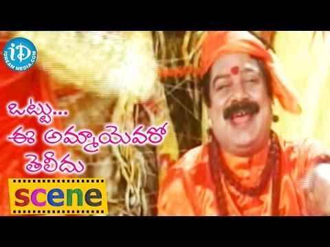 Ottu Ee Ammayi Evaro Teledu Movie Scenes - Dharmavarapu Subramanyam Comedy