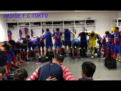 【INSIDE F.C.TOKYO】明治安田生命J1リーグ第14節 コンサドーレ札幌戦