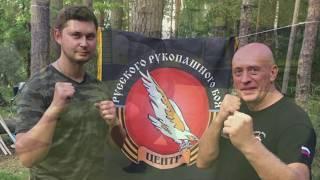 Боевая Система Спецназ. Вадим Старов и Роман Струнин. СТРОГО 18+!!!!