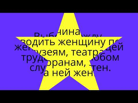 Фаина Раневская - цитаты высказывания и афоризмы