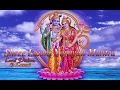 Shree Laxmi Narayan Mantra L Most Powerful Mantra For Wealth & Prosperity L Suprabhatam Mantra video