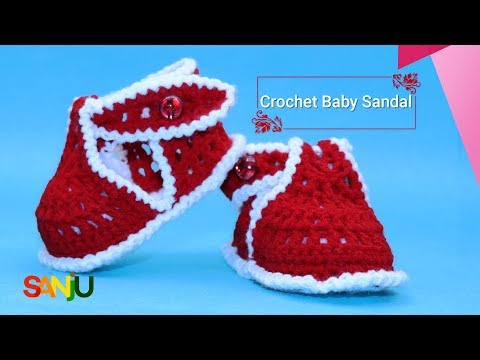 How to crochet Sandal for 6 month to 1 year for baby | Crosia baby sandal