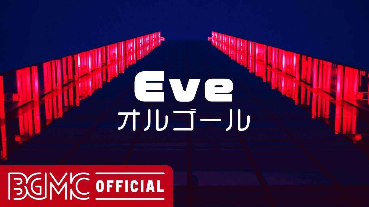 Eveメドレー【癒しのオルゴールアレンジ】リラックス・睡眠用・作業用BGM