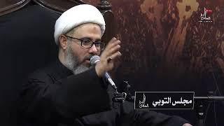 الشيخ مصطفى الموسى - لا تحملوا أنفسكم تكاليف زواج لا تستطيعوا تسديد ديونها, تزوجوا بقدر إستطاعتكم