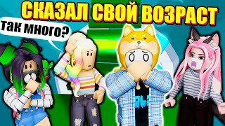 ВСЕ УРОВНИ В ОДНОЙ БАШНЕ АДА Roblox THE Tower of Hell