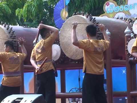 10 เม.ย. 56 แข่งขันตีกลองปูจาชิงถ้วยพระราชทาน