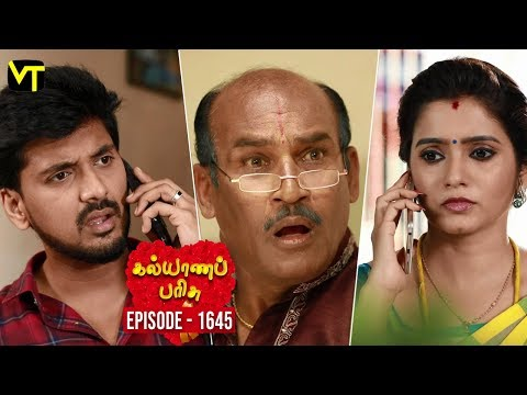 Kalyana Parisu Tamil Serial Latest Full Episode 1645 Telecasted on 30 July 2019 in Sun TV. Kalyana Parisu ft. Arnav, Srithika, Sathya Priya, Vanitha Krishna Chandiran, Androos Jessudas, Metti Oli Shanthi, Issac varkees, Mona Bethra, Karthick Harshitha, Birla Bose, Kavya Varshini in lead roles. Directed by P Selvam, Produced by Vision Time. Subscribe for the latest Episodes - http://bit.ly/SubscribeVT  Click here to watch :   Kalyana Parisu Episode 1644 https://youtu.be/-KBHoDidBBI  Kalyana Parisu Episode 1643 https://youtu.be/lKuuGOU-kYw  Kalyana Parisu Episode 1642 https://youtu.be/eJj_LF7QEg4  Kalyana Parisu Episode 1641 https://youtu.be/Wv56djfBB64  Kalyana Parisu Episode 1640 https://youtu.be/Fw4gf6bFhrM  Kalyana Parisu Episode 1639 https://youtu.be/-Knx7sZrrzQ  Kalyana Parisu Episode 1638 https://youtu.be/Vm6Rt_j56Eg  Kalyana Parisu Episode 1637 https://youtu.be/4erNm7MSwgw  Kalyana Parisu Episode 1636 https://youtu.be/VFi-YL-TmwA     For More Updates:- Like us on - https://www.facebook.com/visiontimeindia Subscribe - http://bit.ly/SubscribeVT
