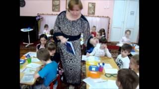 ООД по ФЭМП в подготовительной к школе группе.