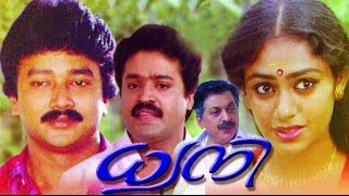 Dhwani 1988 full malayalam movie | malayalam super hit movies | prem nazir, jayabharathi, jayaram
