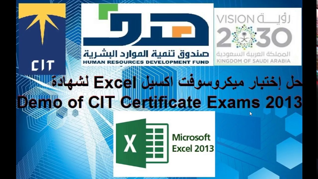 Excel Demo Of Cit Certificate Exams