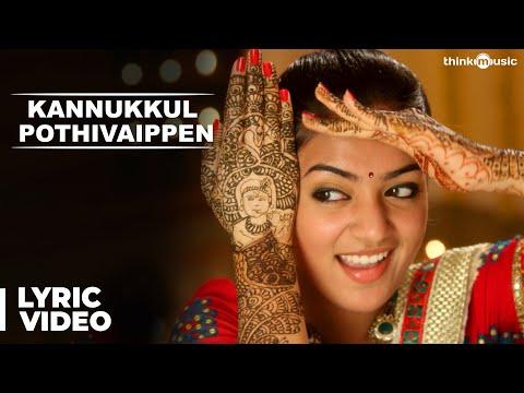 Official : Kannukkul Pothivaippen Full Song | Thirumanam Enum Nikkah | Jai, Nazriya Nazim