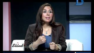 ستاند باي| حوار الصحفية رانيا علوى عن اوسكار 2016 مع أحمد صلاح