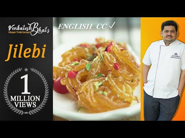 Venkatesh Bhat makes jilebi   jalebi recipe in Tamil   Street Style Jilebi   Instant crispy Jalebi