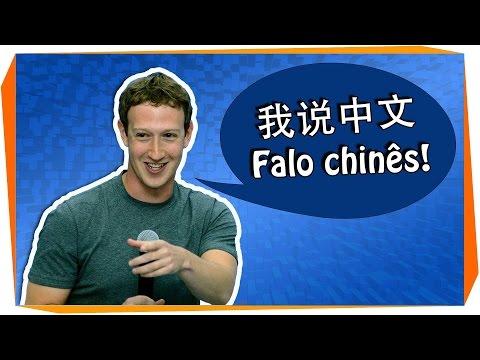 Aprenda Chinês Com Mark Zuckerberg!