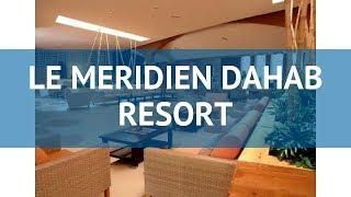 Le Meridian Dahab Resort 5 Египет Дахаб Обзор отеля