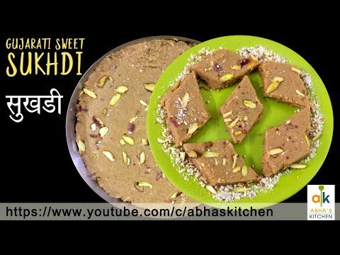 How to make Sukhdi  A Gujarati Traditional Sweet recipe by Abha Khatri