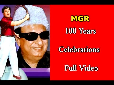 Exclusive MGR 100 Years Celebrations Full Video
