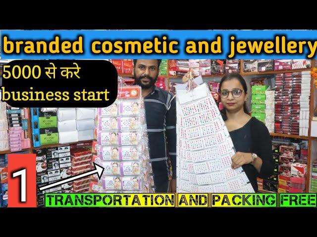 Cosmetic And Jewellery Wholesale Market In Sadar Bazar Delhi À¤¸ À¤§ Manufacturer À¤¸ À¤–र À¤¦ Golectures Online Lectures Bridal jewellery collection & artificial jewellery. golectures online lectures