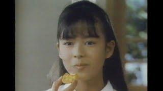 YAMAZAKI-NABISCO RITZ Kumiko Goto Kinya Kitaoji.
