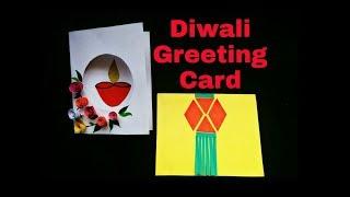 DIY Diwali Greeting Card   How to Make Diwali Greeting Card