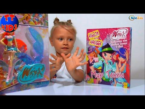 ✔ Кукла Винкс – Фея Блум и журнал с наклейками от Ярославы / Winx Club Bloom  From Yaroslava ✔