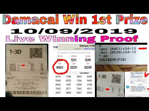 My Predictions Number Winning Proof Live ||Damacai 1st Prize ibox || by Ns  4D Predition ||