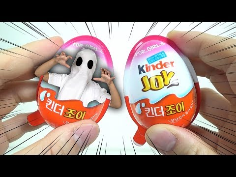 Kinder GHOST Surprise Eggs Opening! Ghost is Back!
