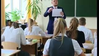 Учитель года России 2016