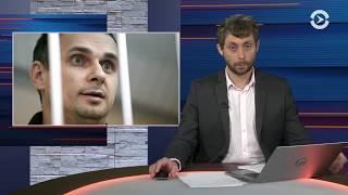 Десятый день голодовки Сенцова   ЧАС ОЛЕВСКОГО   23.05.18