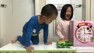 열두동물 초코박스   초콜렛 만들기   키즈베이킹