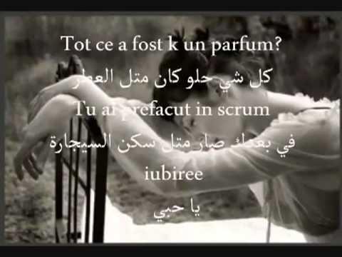 CORADO IUBITO with lyrics اغنيه رومانيه حلوه يوبيتو flv   YouTube