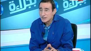 بجراءة |  د. عبد المنعم عمارة : جماهير الإسماعيلي مش عايزة شيكابالا