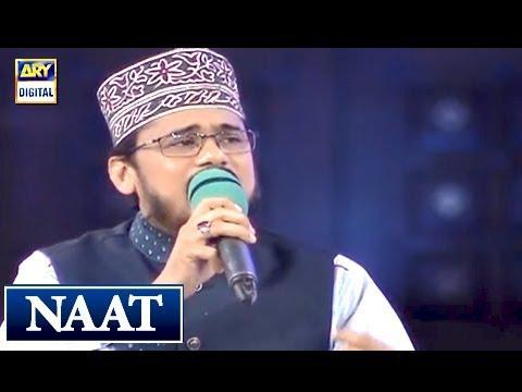 Ishq Ke Rang Main Rang Jao Mere Yaar ( Naat ) by Qari Mohsin
