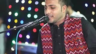 Balochi Diwan Chabahar 2019   Bahar Sanjen   Nasim Ali Baloch