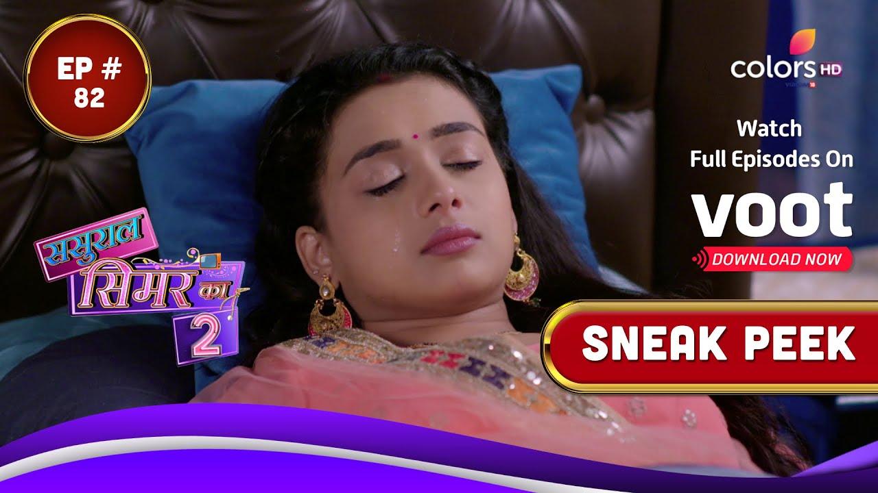 Download Sasural Simar Ka S2   ससुराल सिमर का   Episode 82   Coming Up Next