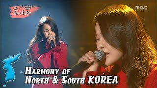 harmony baek ji young please dont forget me spring is coming20180405