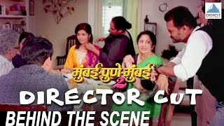 Directors Cut - Mumbai Pune Mumbai 2 Behind The Scenes | Satish Rajwade | Marathi Movie 2015