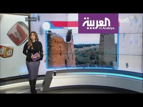 تفاعلكم | تعرف على حي الطريف التاريخي في السعودية  - نشر قبل 4 ساعة