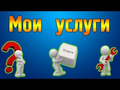 Freesat V8 SUPER. Обзор спутниковый тюнер V8 Super. DVB S2, IPTV.из YouTube · С высокой четкостью · Длительность: 18 мин26 с  · Просмотры: более 7000 · отправлено: 10.06.2016 · кем отправлено: Nikos Paraskevopoulos