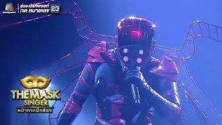 Grenade - หน้ากากแมงมุม | THE MASK SINGER