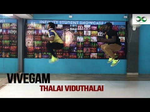 VIVEGAM VIDEO SONGS | Thalai Viduthalai...