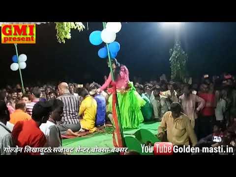 #Kamalbas Kuwar And Arvid Aviyanta//ka Super Hit Song 2018 //narayanpur Buxar//by-golden Masti.in