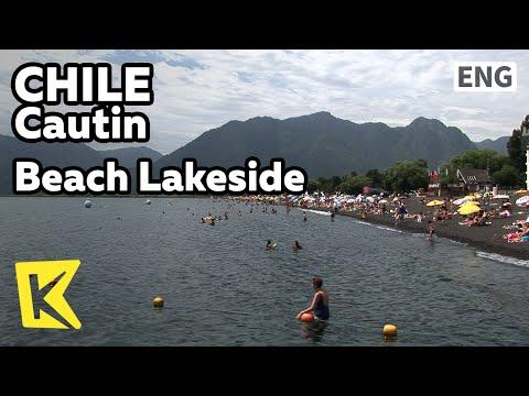 【K】Chile Travel-Pucon[칠레 여행-뿌꼰]바다 같은 호숫가 해변/Beach Lakeside/Accomodation/Resort