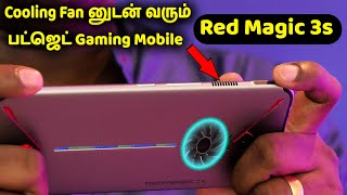 Cooling Fan னுடன் வரும் பட்ஜெட் Gaming Mobile - Nubia Red Magic 3s unboxing & Hands On Review Tamil