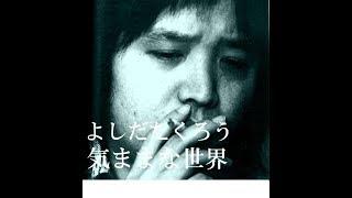 今日までそして明日から/和田アキ子 ♪どうしてこんなに悲しいんだろう/...